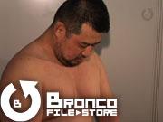 BRONCO FILE STORE